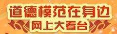QQ截图20150930155531.jpg