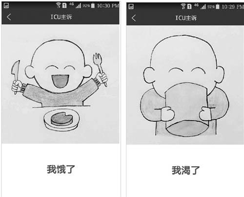 2017属虎喝水微信头像